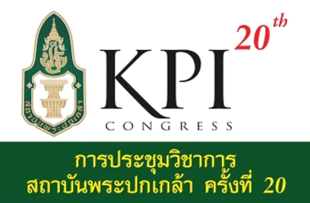 Image credit: KPI