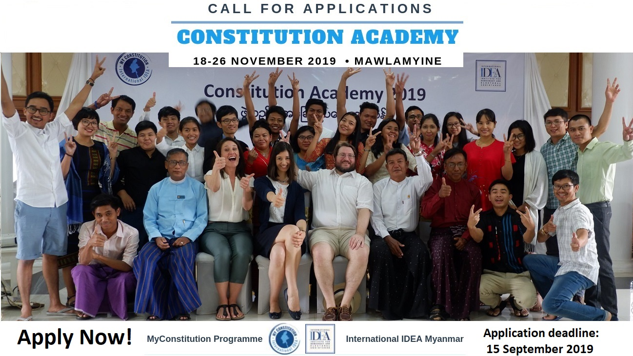 Call for Applications to our Constitution Academy (November 2019) is now open!