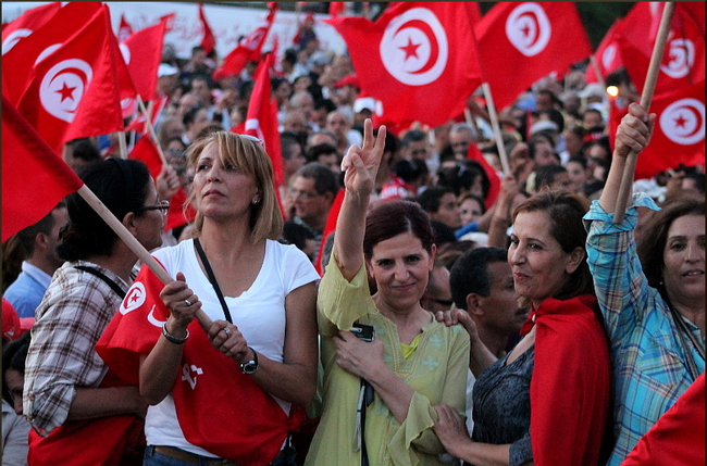 Tunisian women participate in a manifestation