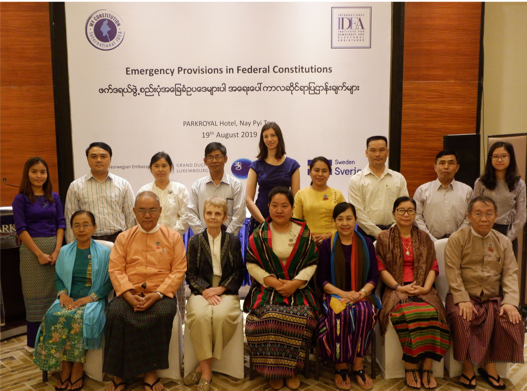 International IDEA's MyConstitution programme in Myanmar held several workshops on a variety of constitutional topics, including Emergency Provisions in Federal Constitutions. Photo credit: International IDEA
