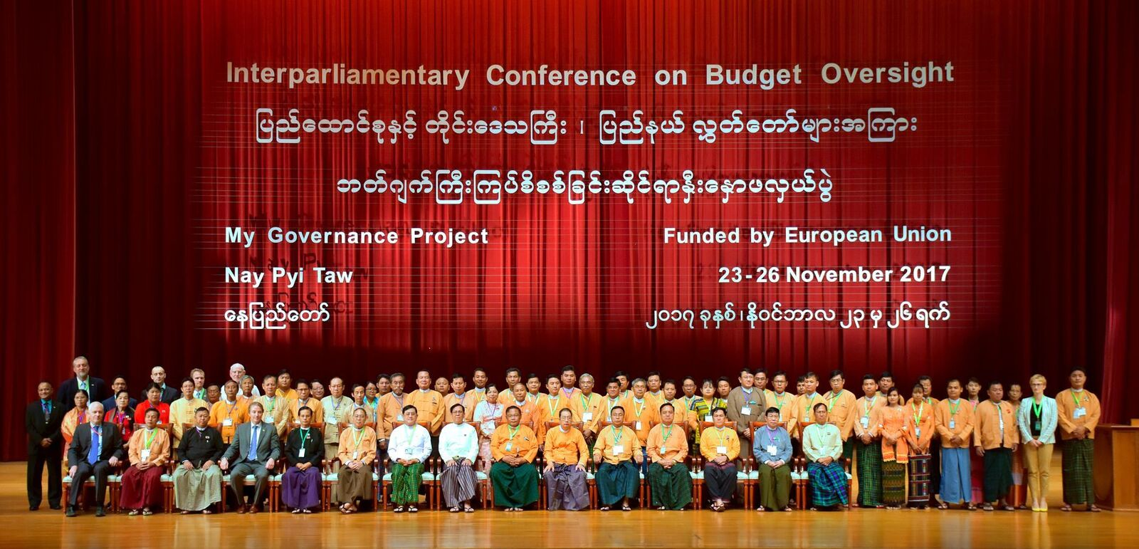 Participants of the first Inter-Parliamentary Conference on Budget Oversight, Nay Pyi Taw, 23–26 November 2017. Photo credit: Wine Gyi.