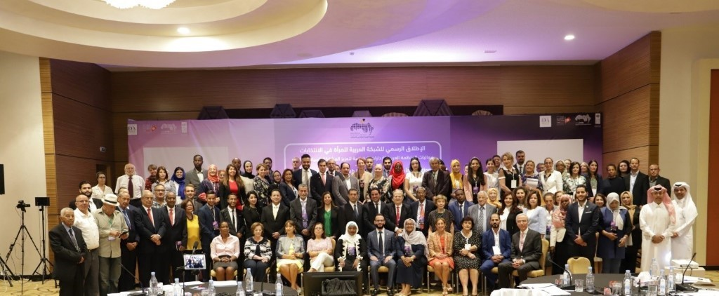 The launch of the Arab Network for Women in Elections in Tunis on 5 October 2019.