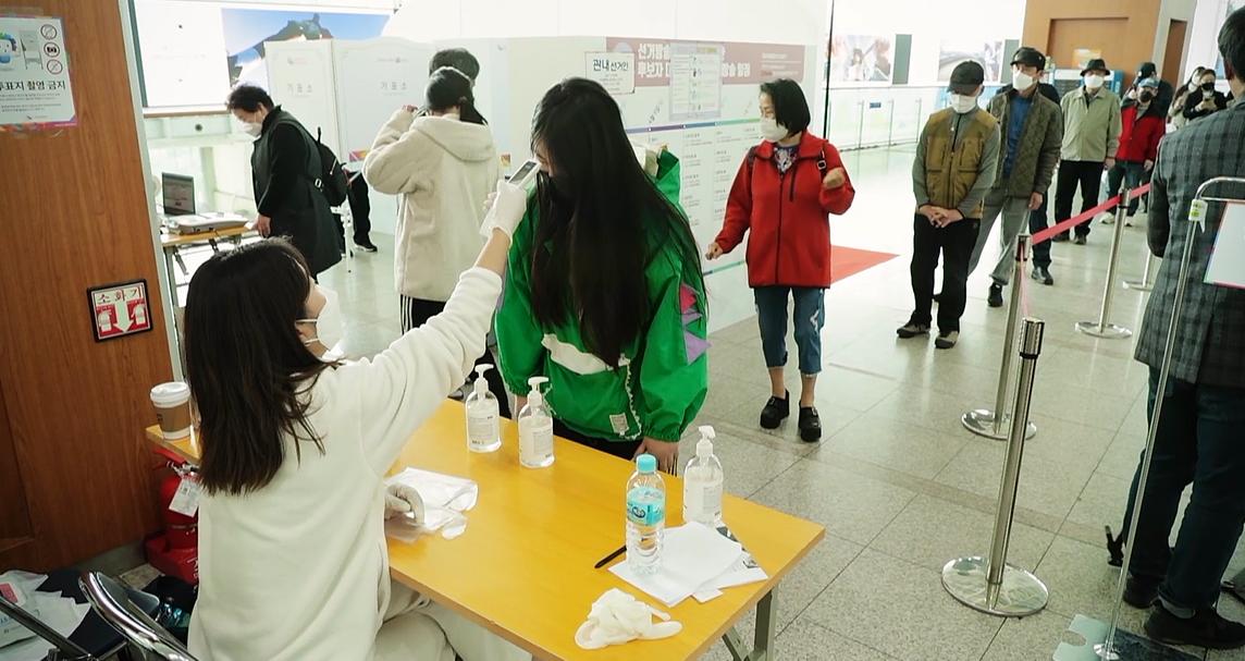 Comisión Nacional Electoral de la República de Corea