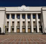 Ukraine's Verkhovna Rada (Parliament). Photo credit:  Wallace@flickr