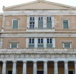 Hellenic Parliament. Image credit: Gary Todd@Flickr