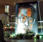Memorial for Liu Xiaobo
