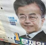Campaign poster of Moon Jae-In. Photo: Leena Rikkilä Tamang