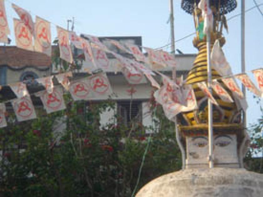 Maoist campaign