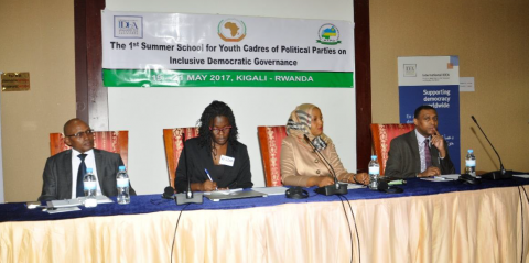 Archive photo from the 1st Youth Summer School, Kigali. Photo credit: Frank Kayitare